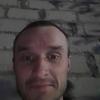 Юра, 33, г.Сватово