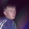 Максим, 30, г.Екатеринбург