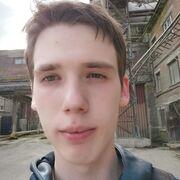 Игорь 20 Первоуральск