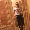 Lilit, 32, г.Ереван