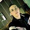 Евгений, 19, г.Красный Чикой