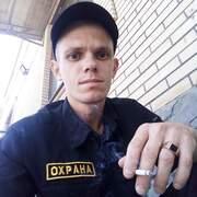Николай, 28, г.Минеральные Воды