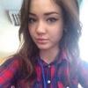 Кристина Васильева, 23, г.Санкт-Петербург