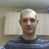 Денис, 29, г.Гливице