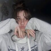 Anastasia, 16, г.Саратов