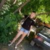 Ирина, 37, Чугуїв