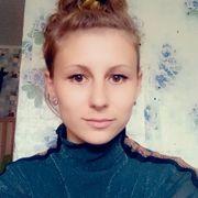 Ирина 24 Биробиджан