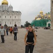 Инга 34 Москва