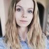 Женя, 23, Тернопіль