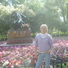 Олеся, 38, г.Смоленск