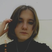 Ирина, 17, г.Котлас
