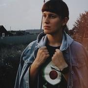 Наталья Егорова, 17, г.Владимир