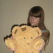 Ксюха, 28, г.Нефтеюганск