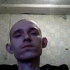 Валерий, 23, г.Сосьва