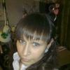 Любимка, 32, г.Нижневартовск