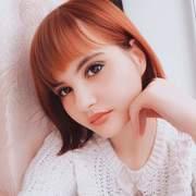 Виктория Фрунзе, 17, г.Тирасполь