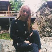 Яна, 19, г.Ивано-Франковск