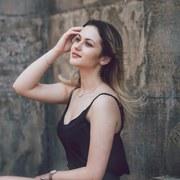 Наталия, 20, г.Вильнюс