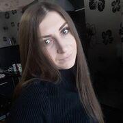 Александра, 28, г.Брянск