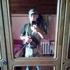 Кемал, 25, Генічеськ