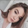 Ирина, 18, г.Минусинск