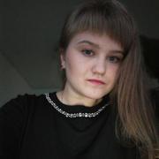 Кристина, 22, г.Рязань