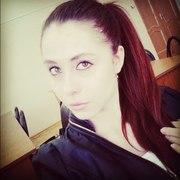 Катерина, 22, г.Бобров