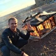 Дмитрий Эдуардович, 26, г.Усинск