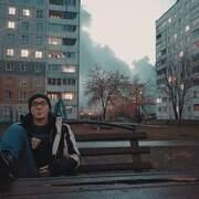 Flaffy, 19, г.Кемерово