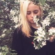 Диана, 18, г.Находка (Приморский край)