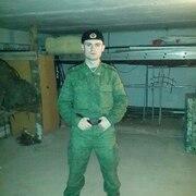 Виталя, 30, г.Ковров
