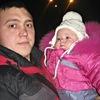 Mihail, 30, Uryupinsk