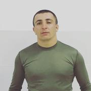 Ахмад 30 Адыгейск