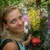 Анастасия, 31, г.Кривой Рог