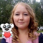 Олеся Николаева, 26, г.Чебоксары
