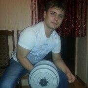 Александр, 30, г.Гусиноозерск