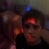 Валёк, 17, г.Амурск