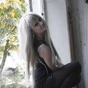 Няшечка, 19, г.Вена