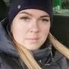 Юлия, 33, г.Нижний Тагил