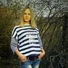 Наташа, 33, г.Усть-Донецкий