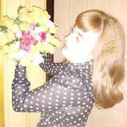 Наталия 37 лет (Водолей) Ливны