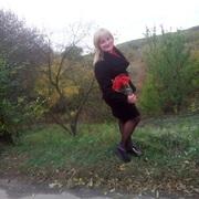 Катюша, 30, г.Чернигов