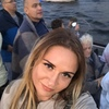 Карина, 34, г.Брянск