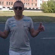 Андрей 30 Белорецк