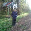 Aleksey, 30, Torzhok