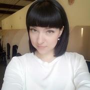 Анна, 26, г.Старый Оскол
