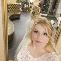Тасия, 23 года, Весы, Нижний Новгород