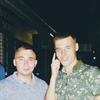 Александр, 21, г.Волжский (Волгоградская обл.)