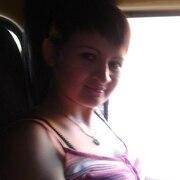 Диана, 32 года, Лев