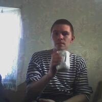 инкогнито, 33 года, Близнецы, Улан-Удэ